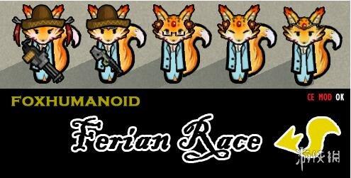 環世界(RimWorld)B18漂亮的星際火狐MOD