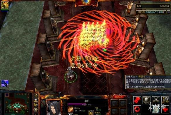 魔獸爭霸3冰封王座(Warcraft III The Frozen Throne)1.24-1.27神幻魔鏡 v7.5神王的背叛終章