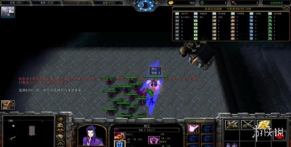 魔獸爭霸3冰封王座(Warcraft III The Frozen Throne)v1.27遺棄之世v1.6