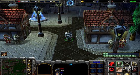 魔獸爭霸3冰封王座(Warcraft III The Frozen Throne)v1.24eBT越獄犯 v2.7測試版