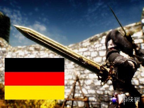 上古卷軸5:天際(The Elder Scrolls V: Skyrim)矮人槍刃德意志MOD V1.2