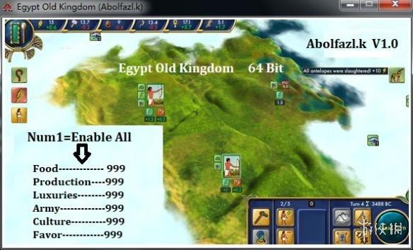埃及古國(Egypt: Old Kingdom)v1.0六項修改器Abolfazl.k版