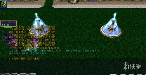 魔獸爭霸3冰封王座(Warcraft III The Frozen Throne)1.26仙劍奇緣 v2.3三週年紀念版