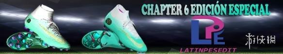 世界足球競賽2018(Pro Evolution Soccer 2018)最新Nike型號Especial球鞋補丁