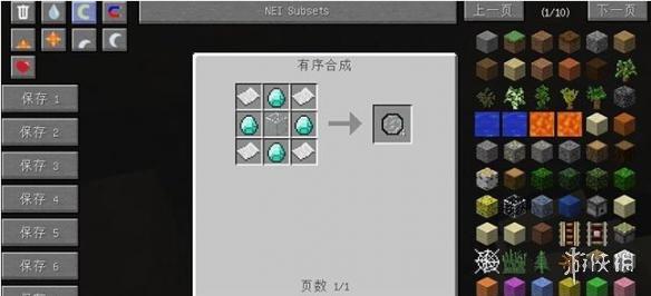 Minecraft我的世界(Minecraft)v1.7.2礦石檢測MOD