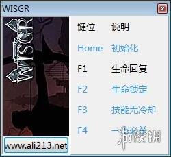 維斯格星球(WISGR)v1.0四項修改器