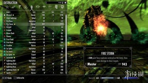 上古卷軸5:天際(The Elder Scrolls V: Skyrim)更好的毀滅大師法術MOD