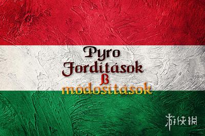 上古卷軸5:天際(The Elder Scrolls V: Skyrim)更好的天際技能匈牙利語翻譯MOD