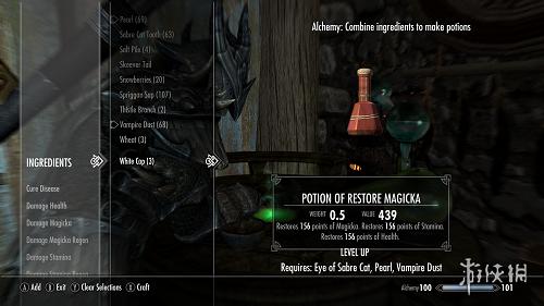 上古卷軸5:天際(The Elder Scrolls V: Skyrim)一種幸福的藥水MOD