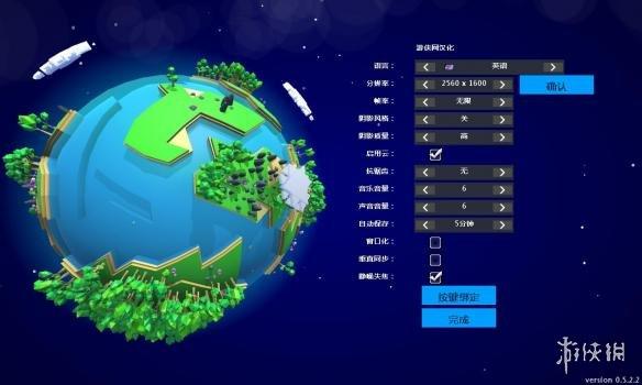 多元宇宙(Poly Universe)遊俠LMAO漢化組漢化補丁V1.0
