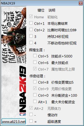 【中文】《NBA 2K19》免激活版【网盘】 - 第20张  | OGS游戏小组-发现最美的游戏