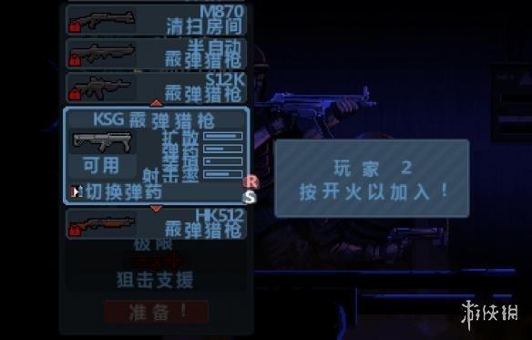 汉化补丁_19.18][破门而入:行动小组 游侠lmao汉化组汉化补丁v1.