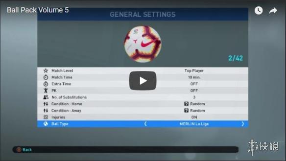 世界足球競賽2019(Pro Evolution Soccer 2018)最新大神Hawke製作足球包 V6