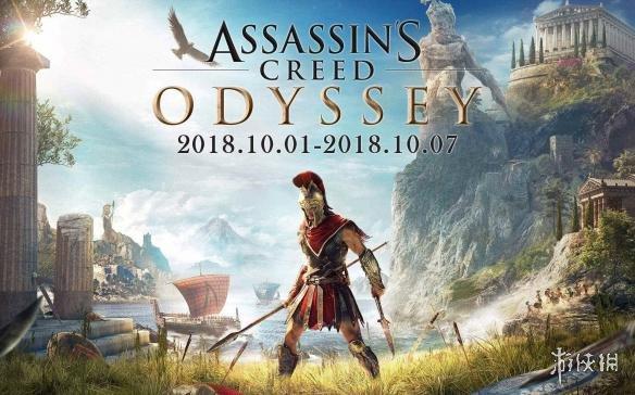 刺客教條:奧德賽(Assassins Creed: Odyssey)遊戲原聲音樂OST[mp3格式]