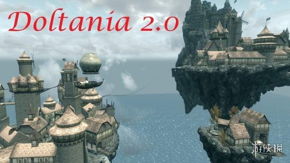 上古卷軸5:天際  新大陸Doltania 2.0版_上古卷軸5:天際遊戲MOD