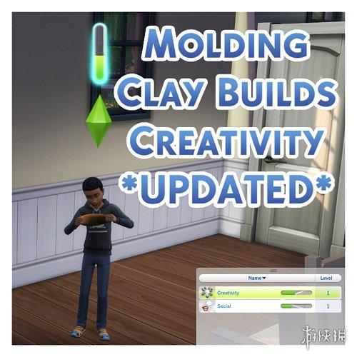 類比市民4   V20181121塑造粘土構建創造力MOD_類比市民4遊戲MOD