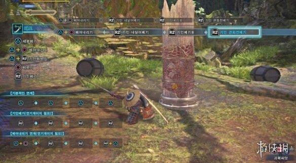 5 21 19][怪物猎人世界圆锥武士斗笠MOD][Monster Hunter World