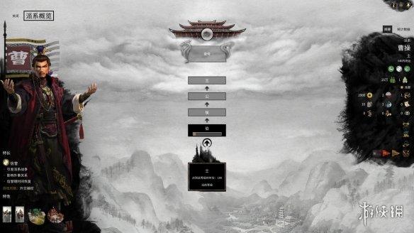 全面战争:三国 v1.1头像以及全身立绘提取替换工具