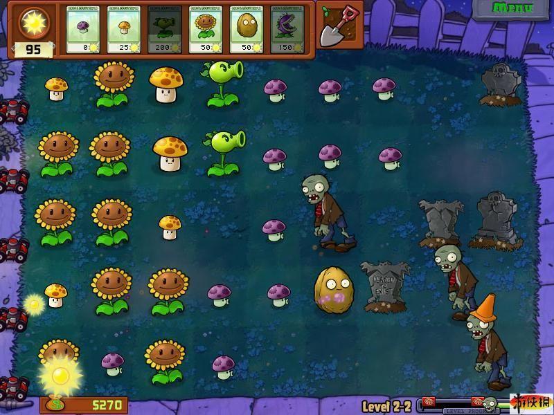 图 巴士植物大战僵尸2电脑版游戏专题
