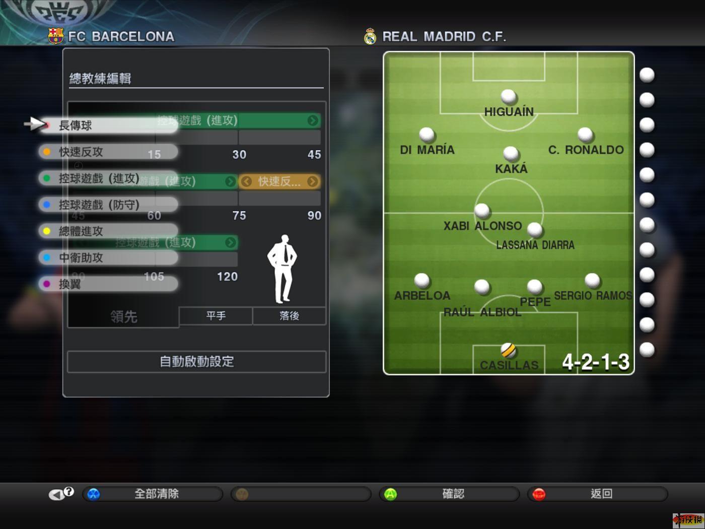 实况足球4_《实况足球2011》 简单游戏体验