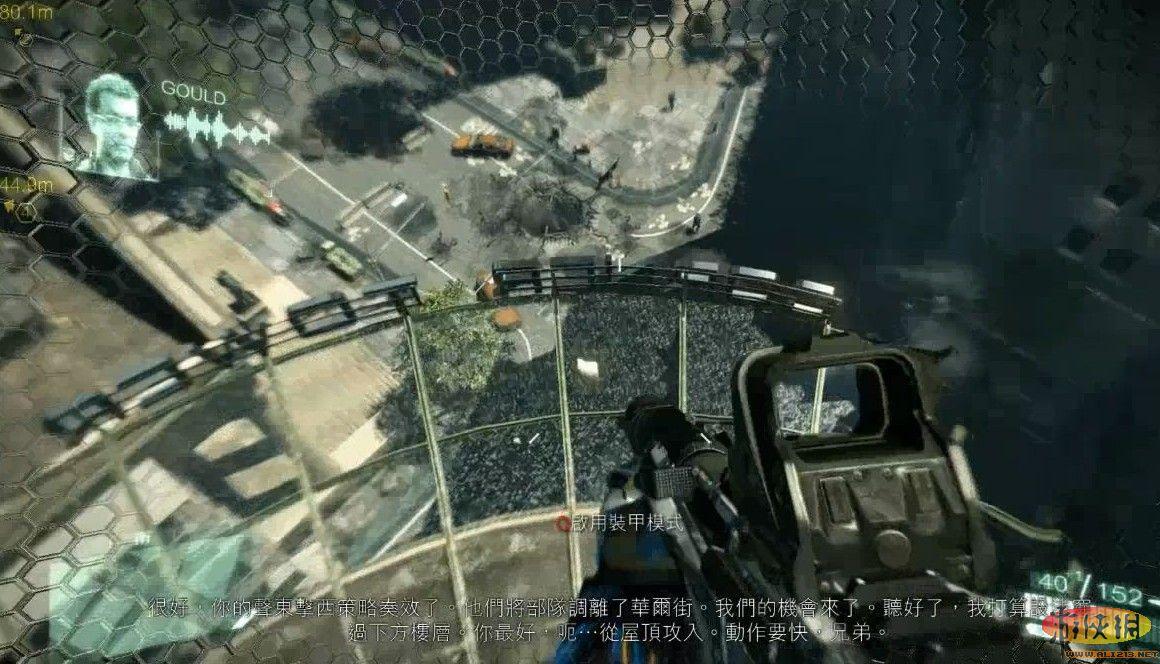 《孤岛危机2》最高难度图文流程攻略
