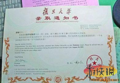 高校录取通知书玩个性:北京大学送游戏图片