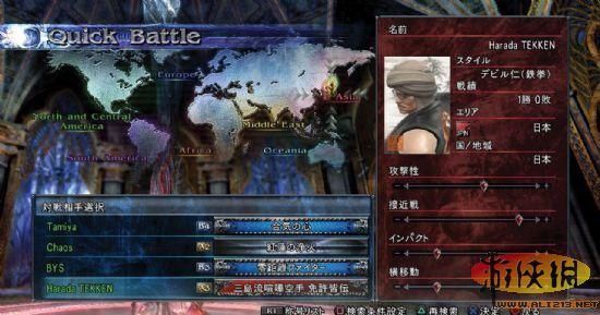系列中人气角色恶魔仁(风间仁的 就连铁拳系列中玩家们所熟悉的风图片