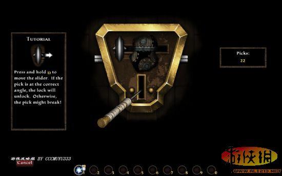 Система взлома замков один в один напоминает аналогичную мини-игру из Skyri