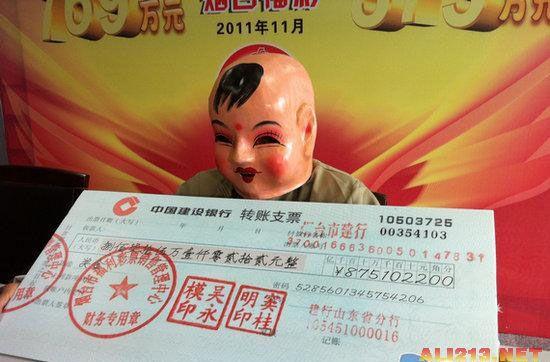 孙悟空.喜羊羊.;; 中外各种彩票巨奖者的 神奇面具