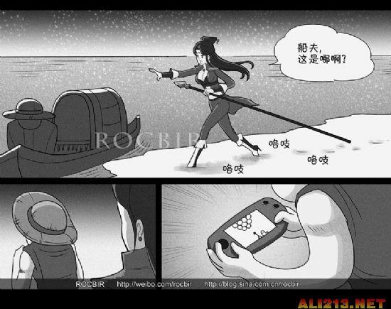 动漫甄姬,三国杀甄姬去衣图片,甄姬无惨漫画图