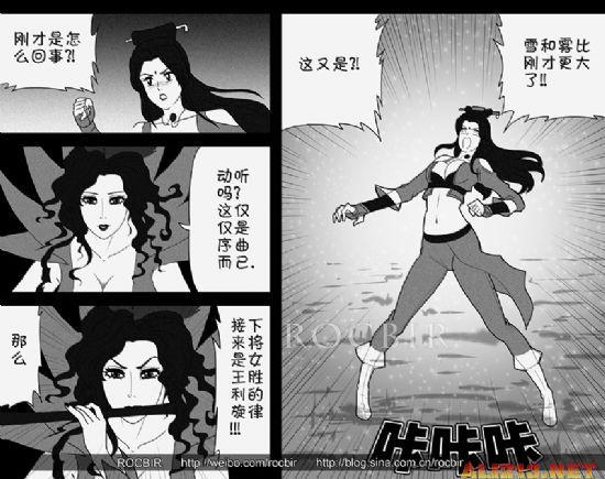 h动漫综合网_动漫 卡通 漫画 头像 游戏截图 550_435