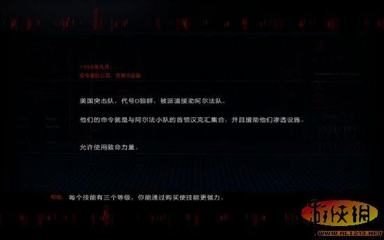 《惡靈古堡:浣熊市行動》3.0漢化版下載發佈