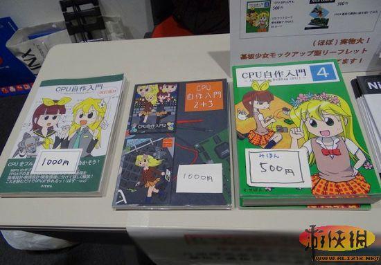 日本宅男设计出卡通少女电路板