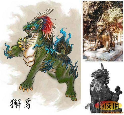 是中国古代传说中的上古神兽