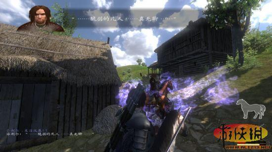 《骑马与砍杀:战团》试玩mod正式版泡菜v战团南安河滑雪场图片