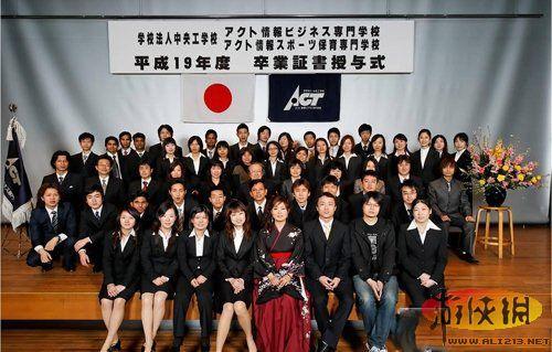 日本开除110名留学生 中国人为主 人数超额?