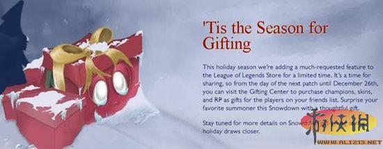 铃儿响叮当暖暖圣诞节 lol特别推出冰雪节版本
