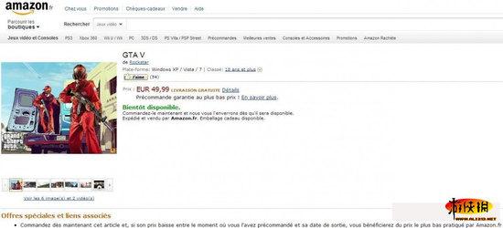 PC版眾望所歸!零售商洩露《GTA5》PC版預購表