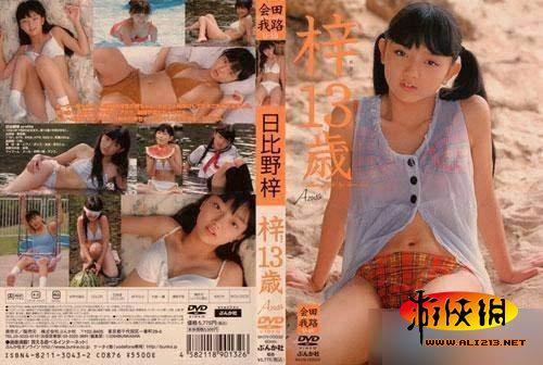 未满16岁日本少女女优盘点