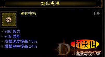 《暗黑破壞神3》法師build和裝備選擇路線分享_暗黑破壞神3攻略