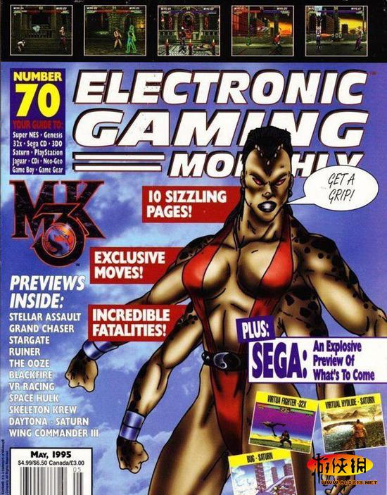 外媒评选90年代最二逼的25个游戏杂志封面