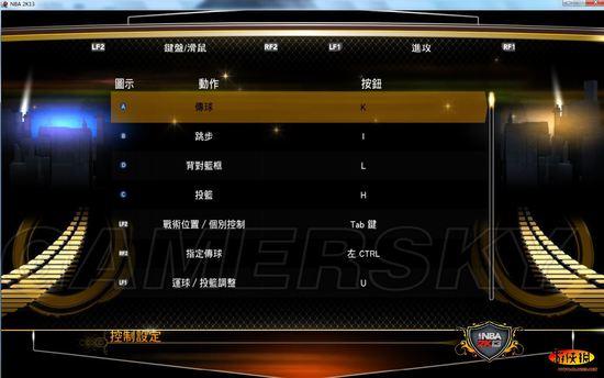 《NBA 2K13》鍵盤黨操作指南-訓練營通關全攻略