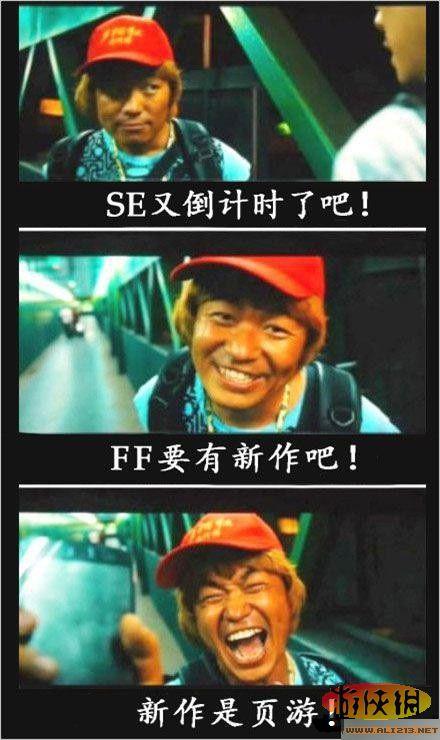 王宝强《泰囧》超贱表情吐槽2012游戏界8大事件