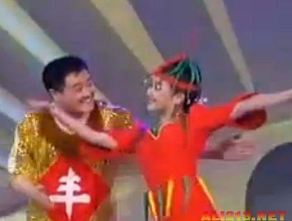 1997年 小辣椒 《红高粱模特队》   1997年春晚上的《红高粱模特队