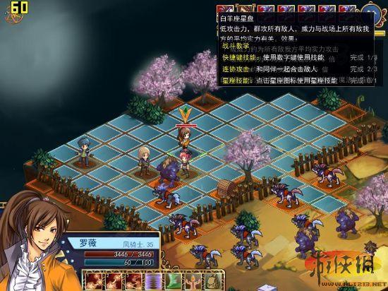 《永夜幻想曲》游戏评测:古典战棋游戏