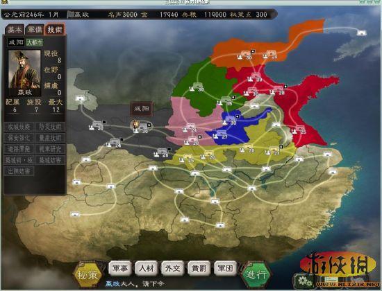 《三國志12pk版》遊戲初步評測