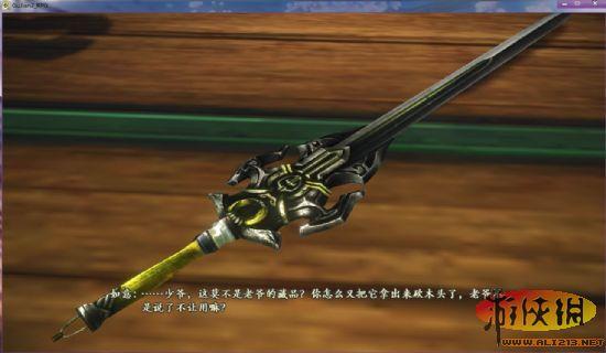 p图素材一把魔法剑