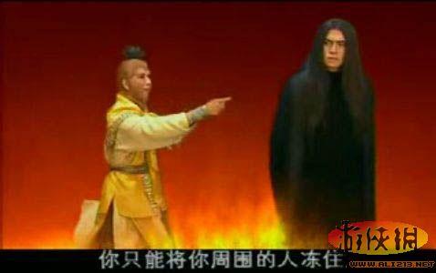 全集 西游记后传/TOP16:西游记后传