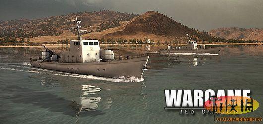 《战争游戏:红龙》首批截图公布 中国参战!