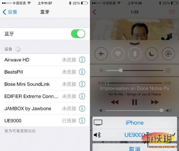 """罗技 Logitech UE 9000 头戴式蓝牙无线耳机-蓝牙连接iPhone 播放界面   从以上功能来看,传统的蓝牙与有线模式并没有什么特别。从UE 9000工作模式来看,只要打开电源就会启动主动降噪功能,即便工作在有线输入的状态也是如此。也就是说当模拟信号输入时是要经过至少一次D/A处理,而放大或者声音的补偿部分可能由专门的DSP和数字放大电路来完成。在蓝牙模式,输入的数字信号同样会经过处理被放大输出,从听感上可以明显感觉到不打开""""电源""""前后声音风格和细节上的差别。而官方"""